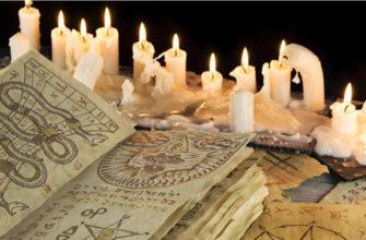 Гадание на свече на суженного